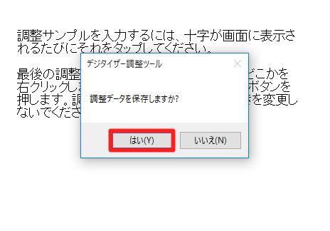 Windows 10 (Build10240 正式版)