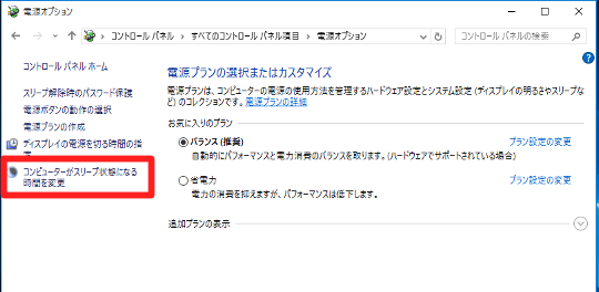 Windows 10 (Build10240 正式版)