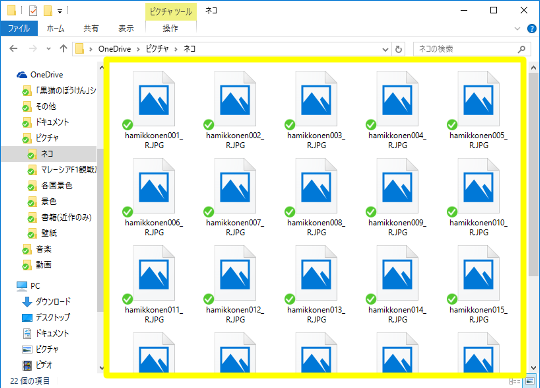 ファイルの縮小表示が正しく表示されない場合には