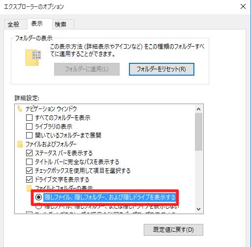 「送る」メニューに任意のアプリケーションや送り先のショートカットを登録するには