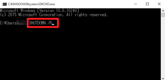 コマンドプロンプトで電源操作を行うには(終了操作を抑止した状態でWindows 10 (Build10240 正式版)を終了するには)