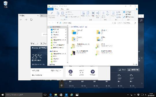 Windows 10のデスクトップに表示されているウィンドウをすべて最小化する方法