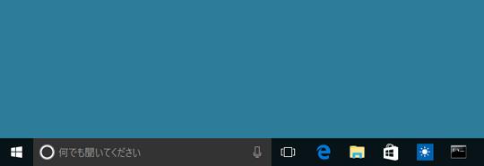 Windows 10でタスク バーに置いてあるプログラムをショートカットキーで起動