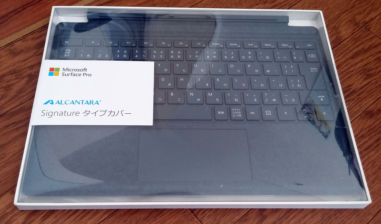 Surface Pro Signature タイプカバー