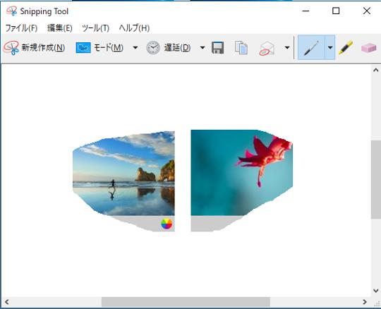 デスクトップを自由に切り取って画像として保存するには
