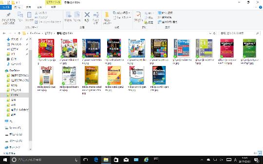 Windows 10 Creators Updateでウィンドウを最大化する方法