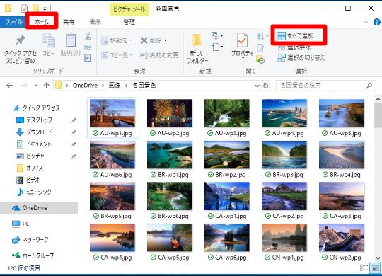 Windows 10 Fall Creators Update