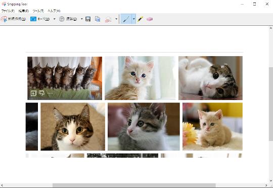 Windows 10 Fall Creators Updateでデスクトップの様子を画像として保存するには