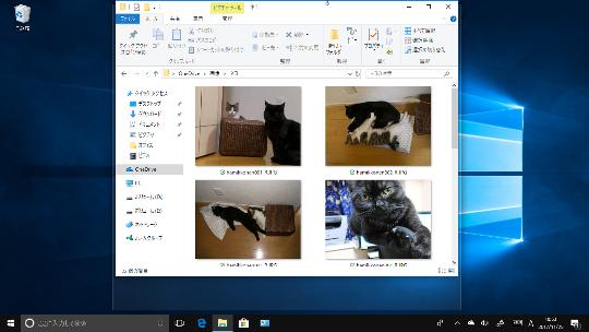 Windows 10 Fall Creators Updateでウィンドウを縦方向に大きくする方法
