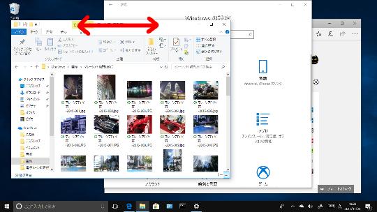 Windows 10 Fall Creators Updateで選択中のウィンドウ以外を最小化する方法