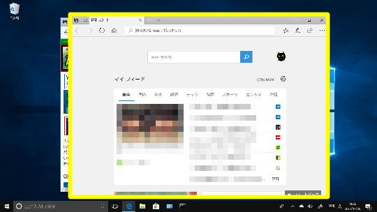 Windows 10 Fall Creators Updateで現在起動中のプログラムを新規ウィンドウで開く方法