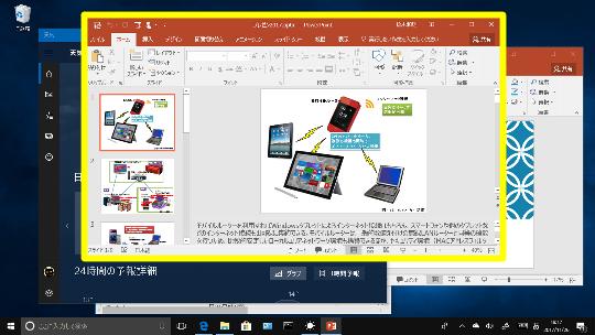 Windows 10 Fall Creators Updateで複数起動しているプログラムを切り替える方法