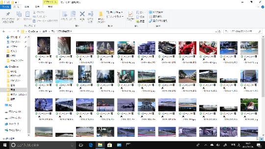 Windows 10 Fall Creators Updateでウィンドウを最大化する方法