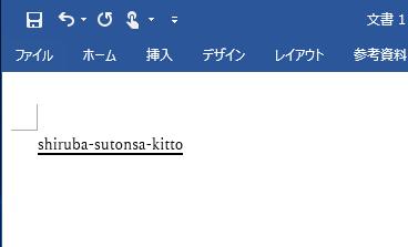 ファンクションキーが使いづらいキーボードで、カタカナ/ひらがな/半角などに変換するには