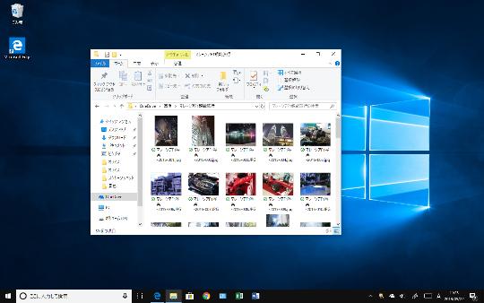 Windows 10 Spring Creators Updateでウィンドウを縦方向に大きくする方法