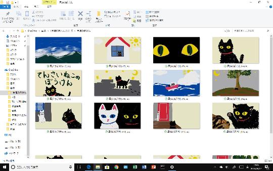 Windows 10 Spring Creators Updateでウィンドウを最大化する方法