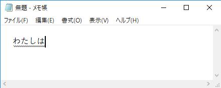 Windows 10 Spring Creators UpdateでMicrosoft IMEで日本語の文中にある、英文字を簡単に入力するには