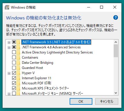 バージョン1903 Windows 10で追加される機能