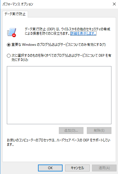 Windowsコマンド