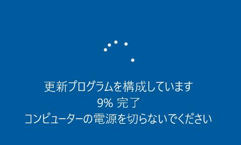令和対応 遅れて登場 Windows 10 バージョン1809
