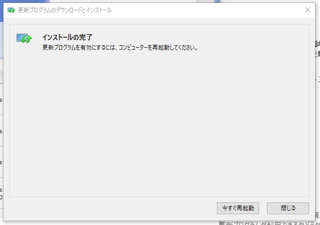 Windows Update スタンドアロンインストーラー