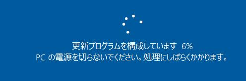 新元号対応「令和」に対応Windows 10バージョン1803